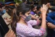 ड्रग्स मामले में पूछताछ के लिए NCB दफ्तर पहुंचीं रिया चक्रवर्ती