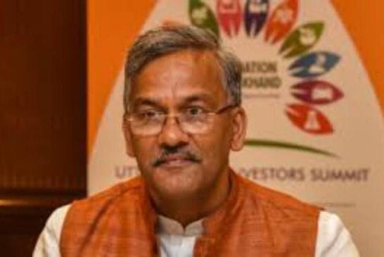 उत्तराखंड के मुख्यमंत्री त्रिवेंद्र सिंह रावत ने कहा- साढ़े तीन साल में उनकी सरकार ने 85 प्रतिशत वादों को पूरा किया