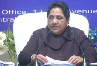 गाजियाबाद में बनेगा पहला डिटेंशन सेंटर, नाराज मायावती ने कहा, सरकार वापस ले ये फैसला